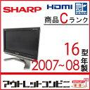 【中古】 SHARP シャープ AQUOS 液晶テレビ 16型 16インチ 地デジ ブラック リモコン無 LC-16E1B j1745 tv-112