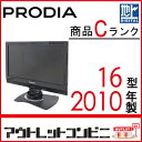 液晶テレビ リモコン付 16型 16インチ液晶テレビ ブラック j1857 tv-120 PRD-LA103-16B [PRODIA プロディア ピクセラ {液晶テレビ 中古…