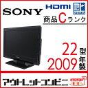 【中古】 SONY ソニー ブラビア BRVIA 液晶テレビ 22型 22インチ KDL-22J5 tv-227 j1999