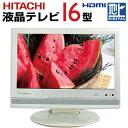 【中古】 HITACHI 日立 液晶テレビ 16型 16イン...