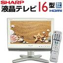 【中古】 SHARP シャープ AQUOS 液晶テレビ 16型 16インチ 地デジ BC/CS LC-16E1 j1733 tv-103