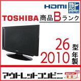 �վ��ƥ�� 26�� 26����� tv-144 �쥰�� REGZA 26A1 ��� TOSHIBA �ȥ����� {�վ��ƥ�� ��� �վ��ƥ�� �ƥ�� �ϥǥ�]����š�[���Ų�][��TV]��RCP�� ������}