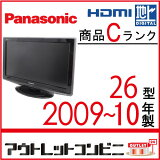 �վ��ƥ�� 26�� 26����� tv-147 �ӥ��� VIERA TH-L26X1HT ���� Panasonic �ѥʥ��˥å� {�վ��ƥ�� ��� �վ��ƥ�� �ƥ�� �ϥǥ�]����š�[���Ų�][��TV]��RCP�� ������}