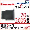 【中古】【訳あり】 Panasonic パナソニック VIERA ビエラ 液晶テレビ 20型 20インチ スタンド無 VIERA TH-L20X1HT tv-156 j1850