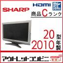 20型液晶tv 一人暮らし 中古 20型 中古 液晶テレビ 20V 中古テレビ