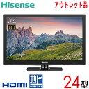 【中古】 Hisense ハイセンス 液晶テレビ 24型 24インチ 新古 HS24A220 tv-231