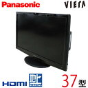 【中古】 Panasonic パナソニック ビエラ VIERA 液晶テレビ 37型 37インチ BD/HDD内蔵 地デジ TH-L37R2B tv-250