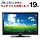 【中古】 Bullet バレット アズマ 液晶テレビ 19v型 18.6型 地デジ YM-1914SK tv-270