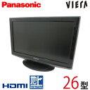【中古】 Panasonic パナソニック VIERA ビエラ 液晶テレビ 26型 26インチ 地デジ BS CS 2009年製 Cランク TH-L26X1-K tv-287