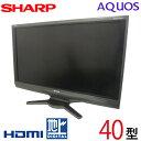 【中古】 SHARP シャープ AQUOS アクオス 液晶テレビ 40型 40インチ フルハイビジョン フルHD 地デジ BS CS 2010年製 Cランク LC-40AE7 tv-309