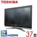 【中古】 TOSHIBA 東芝 REGZA レグザ 液晶テレビ 37型 37インチ デジタルハイビジョン 37Z2000 tv-338-x