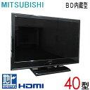 【中古】 MITSUBISHI 三菱 ハイビジョン液晶テレビ 40型 40インチ BD内蔵 Bサイズ LCD-40BHR500 tv-355