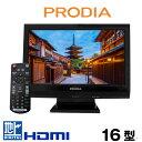 【中古】 PRODIA プロディア 液晶テレビ 16型 16インチ 地デジ PRD-LA103-16B tv-042