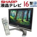 【中古】【リモコン無】 SHARP シャープ AQUOS 液晶テレビ 16型 16インチ 地デジ BS/CS ブラック LC-16E1-B j1745 tv-112