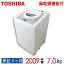 【中古】 TOSHIBA 東芝 全自動洗濯機 2009年製 7.0kg Cランク AW-70DF Cサイズ w-to-1189