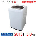 【中古】 DAEWOO ダイウー 全自動洗濯機 2013年製...