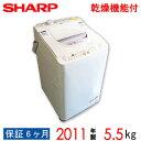 【中古】 SHARP シャープ 全自動洗濯乾燥機 2011年製 5.5kg Dランク Cサイズ ES-TG55L-A w-sh-4247