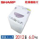 【中古】 SHARP シャープ 電気洗濯乾燥機 2012年製...