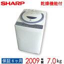 【中古】 SHARP シャープ 全自動洗濯機 2009年製 7.0kg 大型 Dランク Cサイズ ES-TG72-A w-sh-4200