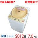 【中古】 SHARP シャープ 電気洗濯乾燥機 洗濯機 2012年製 7.0kg Dランク Cサイズ ES-TX72-D w-sh-4254