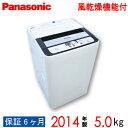 【中古】 Panasonic パナソニック 全自動洗濯機 2...