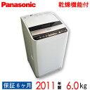 【中古】 Panasonic パナソニック 全自動 洗濯乾燥機 2011年製 6.0kg Cランク Cサイズ NA-FV60B2 w-xx-9111