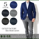 ジャケット メンズジャケット スリムモデル 5color 段...