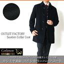 コート ステンカラーハーフコート カシミヤ素材 ブラック S/M/L/LL/3L BB体 ビジネスコート メンズコート