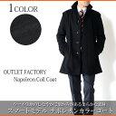 コート ナポレオンカラーコート メルトン生地 ブラック /サイズ S M L LL 3L ビジネスコート メンズコート