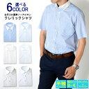 半袖ワイシャツ クレリックシャツ ボタンダウン ワイドカラー...