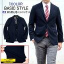 テーラードジャケット メンズ ジャケット 春夏 ニット素材 2ツボタンジャケット ビジネスジャケット COOLBIZ