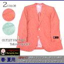 訳ありジャケット BIGサイズ 春夏メンズジャケット イタリア生地 麻100%素材 2color 2ツボタンジャケット テーラードジャケット