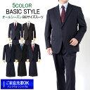 スーツ メンズスーツ BIGサイズ ベー...