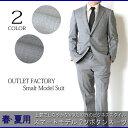 スーツ 春夏メンズスーツ スマートモデルスーツ WOOL100%素材 2color YA体 A体 2ツボタンスーツ ビジネススーツ