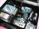 マキタ充電インパクトドライバ TD148DRTX (青) 18V バッテリー(5.0Ah)2個・充電器・ケースセット