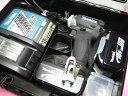 マキタ充電インパクトドライバ TD148DRTX (黒) 18V バッテリー(5.0Ah)2個・充電器・ケースセット