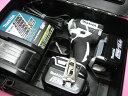 マキタ充電インパクトドライバ TD148DRTX (白) 18V バッテリー(5.0Ah)2個・充電器・ケースセット