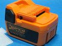 純正 日立バッテリー 14.4V リチウムイオンバッテリーBSL1430 パッションオレンジ 高容量 3.0Ah わけあり
