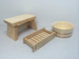 新木の湯3点セット・シャンプー台タイプ(持ちやすい斜口湯桶&大きめ風呂イス)