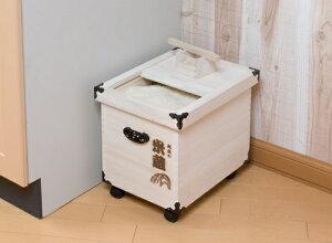 桐製米びつ高級「米蔵シリーズ」