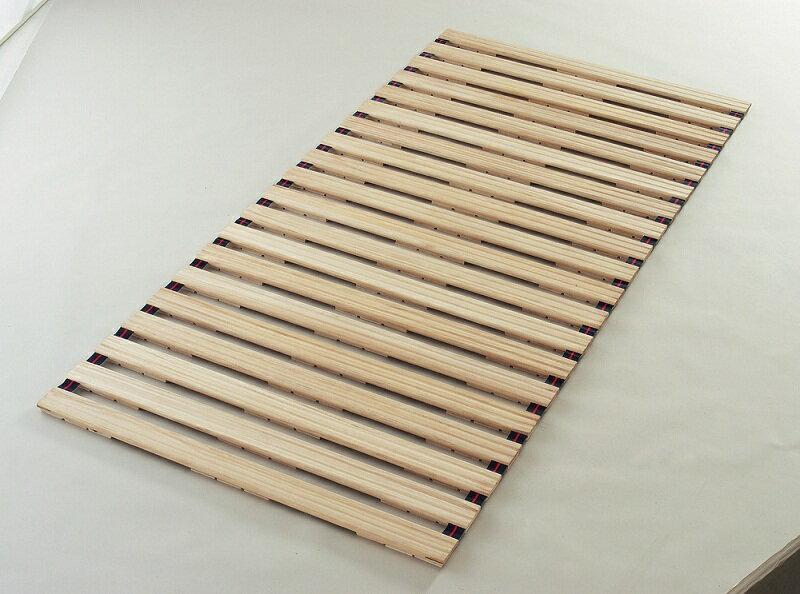 桐製すのこロールベッド セミダブル120cm幅 日本製
