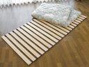 国産ひのきすのこロールベッド シングル100cm幅 ベルト付き 日本製