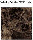 ★アイカ セラール 【FAN 929ZMD】 石目 抽象 艶有り 3×8サイズ(935×2455mm) 1枚 メラミン 不燃化粧板 キッチンパネル DIY 住宅建材 壁材 新築 リフォーム★ 【送料無料】