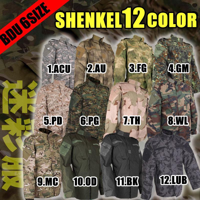 【今だけスカーフ付き!】【累計販売総数30,000枚突破!】SHENKEL 迷彩服 全12色 迷彩パターン サバイバルゲーム