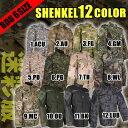 【累計販売総数60,000枚突破!】SHENKEL 迷彩服 全12色 迷彩パターン サバイバルゲーム