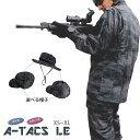 【在庫限り】【特価品】SHENKEL A-TACS LE エータックス 次世代 迷彩服 上下 帽子 3タイプ 上下セット ブーニハット 等 ミリタリー ジャケット パンツ サバゲー サバイバルゲーム 装備 BDU 服 服装 メンズ レディース 初心者 SWAT 大きい サイズ