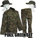 SHENKEL ピクセルグリーン 迷彩服 帽子セット