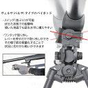 ベルサタイプ 着脱簡単 パーカーへイル マルチ バイポット バイポッド 6段階調整 L96/M4A1 命中率がUP! 8-10インチ エアガン 電動ガン スタンド 二脚 サバゲー サバイバルゲーム 装備