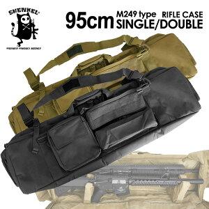SHENKEL シェンケル M249タイプ 大型 大容量 ライフル