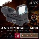 Ans-jh400_sm01